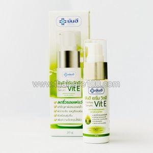 Сыворотка для лица с витамином Е Yanhee Serum Vit Е