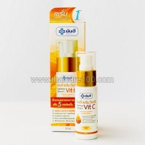 Сыворотка для лица с витамином С Yanhee Serum Vit C