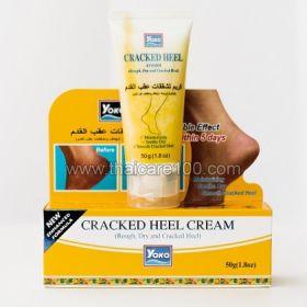Крем от трещин и натоптышей на пятках Cracked Heel Yoko Cream 5 day Effect