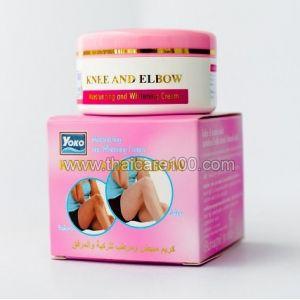 Отбеливающий крем для локтей и коленей Yoko Knee and Elbow Cream