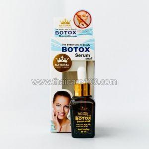 Лифтинг-сыворотка Ботокс на основе улиточного муцина  Natural SP Beauty & Makeup Botox Lifting Snail Serum