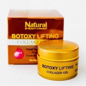 Лифтинг-гель с эффектом ботокса Wonder Ultra Botoxy Lifting Complete Gel 30 mg