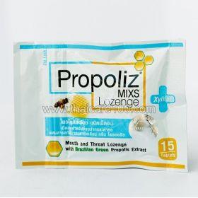 Тайские пастилки для лечение боли в горле Propoliz