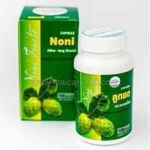 Травяные капсулы Morinda Citrifolia (НОНИ) 100%