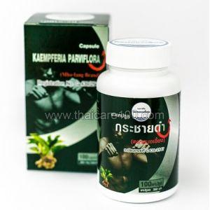 Капсулы Черного Галангала для мужчин Kaempferia Parviflora Capsule