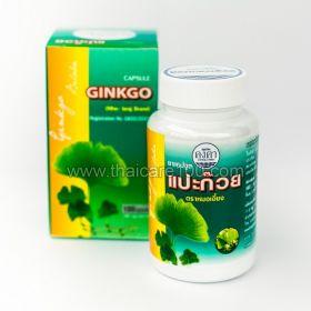 Капсулы Гинкго-Билоба для улучшения памяти и нервной системы Ginkgo Biloba capsule