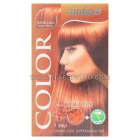 Стойкая крем-краска для волос с кератином Audace Color Plus Keratin No.4 Copper цвет Каштан