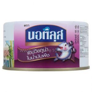 Тунец для бутербродов в овощном масле Nautilus Sandwich Tuna