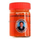 Традиционный тайский оранжевый бальзам Вангпром Wangprom