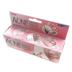 Лечебный крем против прыщей, акне и угревой сыпи  Isme Acne Spots Cream