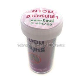 Антиникотиновые шарики для отказа от курения