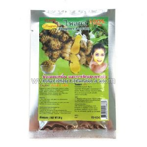 Универсальная маска-пудра из натурального 100% корня имбиря Zingiber cassumunar
