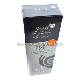 ВВ крем тройного действия BB Super Plus Blemish Balm Triple Function Shakai с ферментом улитки