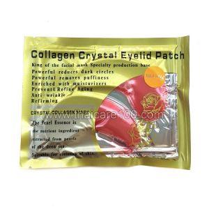 Коллагеновые патчи под глаза Collagen Cristal Eyelid Patch  с экстрактом жемчуга (10 шт)