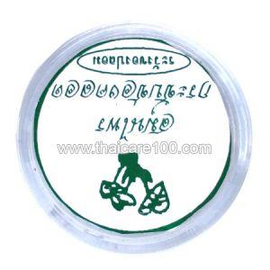 Вагинальные шарики Маджикини для сужения влагалища и нормализации женской микрофлоры