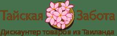 Интернет-магазин Тайская Забота