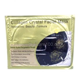 Collagen Mask Collagen Crystal Facial Mask facial with grape seed oil and bamboo charcoal