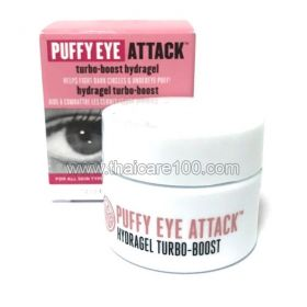 Attack against swollen eyes Puffy Eye Attack Soap & Glory