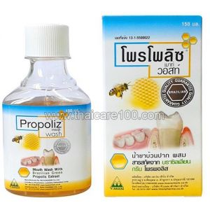 Прополиз для полоскания рта Propoliz Mouth Wash