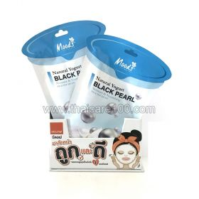 3D Fabric Mask with Yogurt and Pearls Black Pearl Face Mask