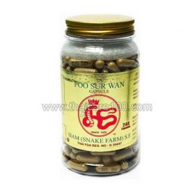 Snake capsules from kidney and urinary system diseases Ya Poo Sur Wan