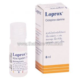 A powerful remedy for nail and skin fungus Loprox