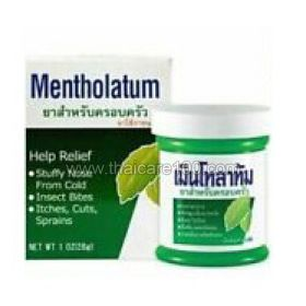 Антивирусная мазь Mentholatum Ointment Help Relief