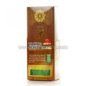 Автозагар Thai Kinaree Tanning Beauty Cream