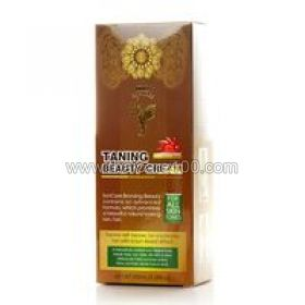 Self-tanning Thai Kinaree Tanning Beauty Cream