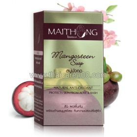 Acne Soap with Mangosteen Maithong Mangosteen soap