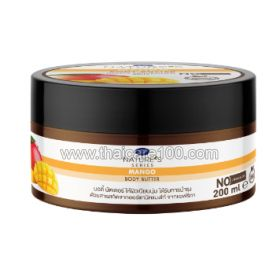 Mango Body Butter Cream Boots Nature's Series