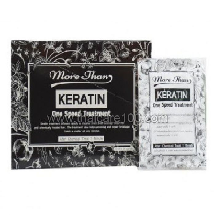 Keratin One Speed Treatment Cream Liquid Keratin Mask