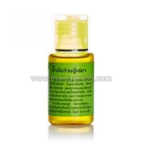 Thai yellow therapeutic oil for varicose veins and hemorrhoids Pu Se Ma
