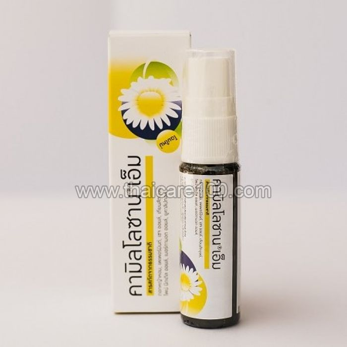 Natural Spray for the throat on the basis of therapeutic Daisies Kamillosan M Natural Extract