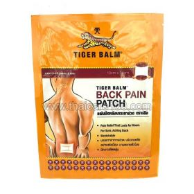 Tiger patches from back pain Back Pain Tiger Patch
