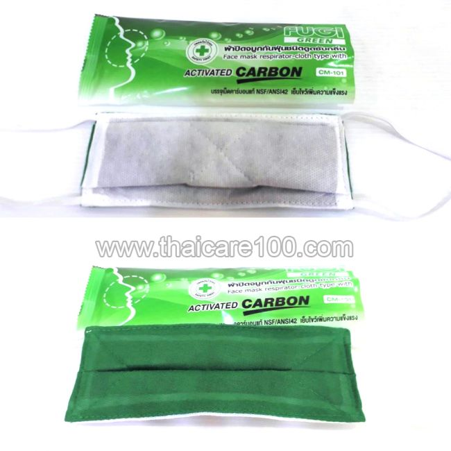 5-слойная карбоновая маска Fugi Green Carbon Face Mask 10 штук
