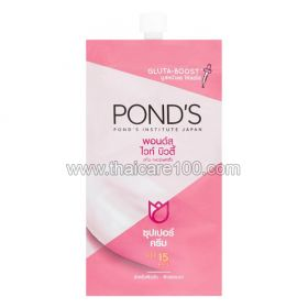 Pond's White Beauty Skin Perfecting Super Cream Anti-Aging Face Cream