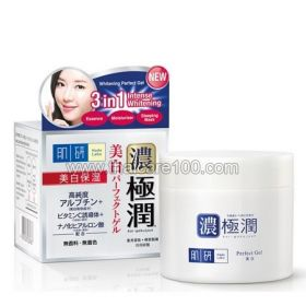 Unique gel for the face with hyaluronic acid, a new generation of HadaLabo Whitening Perfect Gel 3in1