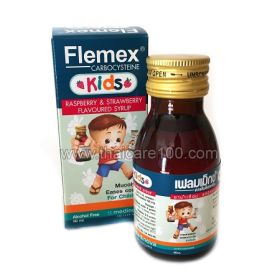 Children's cough syrup Flemex Kids with strawberry and raspberry