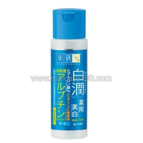Moisturizing whitening lotion with hyaluronic acid Hada Labo Whitening Lotion