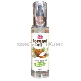 Coconut oil for dry skin and hair Banna Coconut Oil