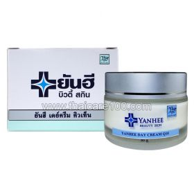 Day cream with coenzyme Q10 Yanhee Day Cream Q10