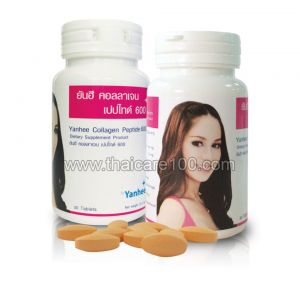Капсулы с коллагеном Yanhee Collagen Peptide 600
