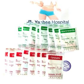 Course for weight loss Yanhee Super strong (17 capsules daily)