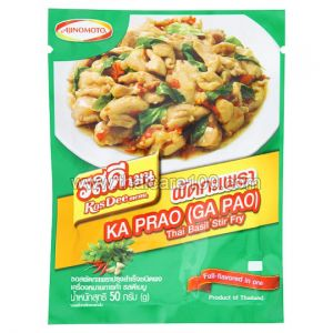 Острая приправа для жарки мяса с базиликом Ros Dee Hot Basil Stir Fried Sauce Powder