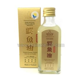 Крокодиловое масло Golden Mountain Thai Crocodile Oil