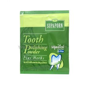 Herbal Tooth Powder Supaporn Tooth Polishing Powder