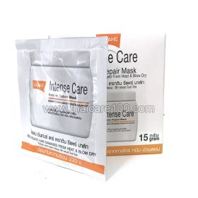 Keratin repair mask Lolane Intense Care
