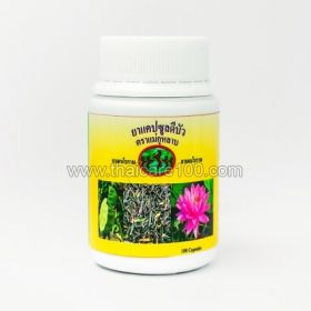 Capsules of lotus seed Dee Bois for the heart and normalize blood pressure