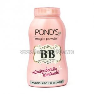 Рассыпчатая BB пудра Pond's Magic powder
